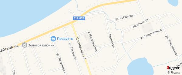 Кабельный переулок на карте Сосново-озерского села с номерами домов