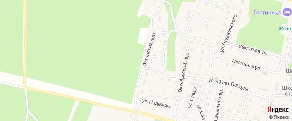 Алтайский переулок на карте поселка Нового Уояна с номерами домов
