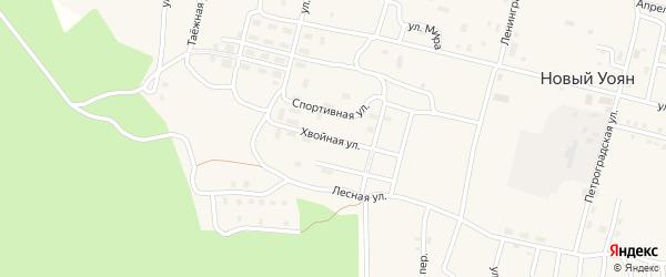 Хвойная улица на карте поселка Нового Уояна с номерами домов