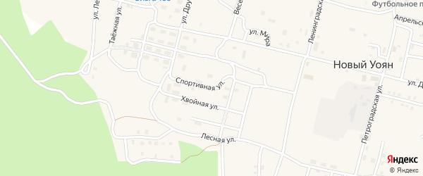 Спортивная улица на карте поселка Нового Уояна с номерами домов