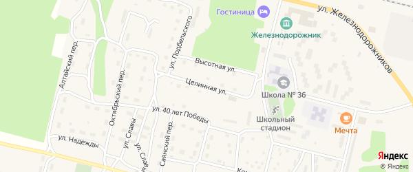 Целинная улица на карте поселка Нового Уояна с номерами домов