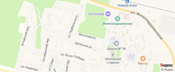 Высотная улица на карте поселка Нового Уояна с номерами домов