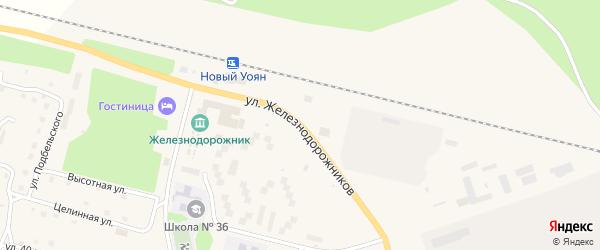 Улица Железнодорожников на карте поселка Нового Уояна с номерами домов