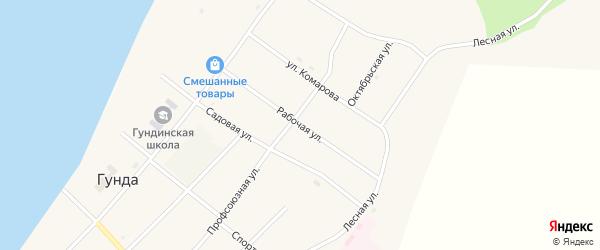 Рабочая улица на карте поселка Гунда с номерами домов