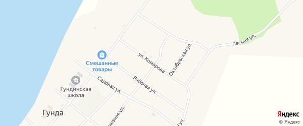 Улица Комарова на карте поселка Гунда с номерами домов