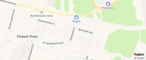 Парковая улица на карте поселка Нового Уояна с номерами домов