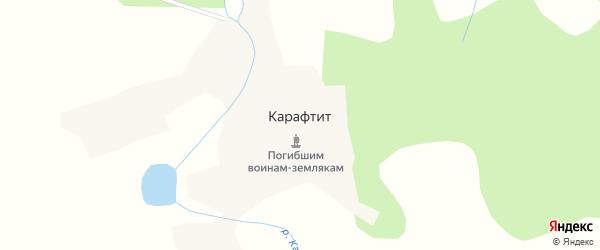 Центральная улица на карте поселка Карафтита с номерами домов