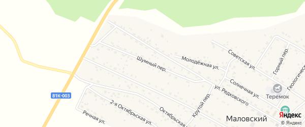 Шумный переулок на карте Маловского поселка с номерами домов