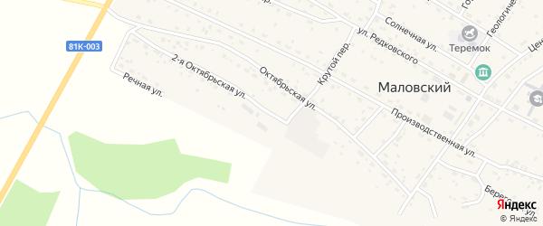 Октябрьская улица на карте Маловского поселка с номерами домов