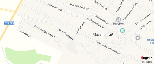 Крутой переулок на карте Маловского поселка с номерами домов