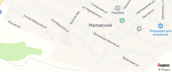 Речной переулок на карте Маловского поселка с номерами домов