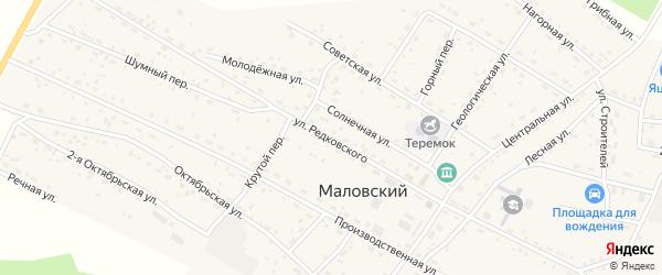Улица Редковского на карте Маловского поселка с номерами домов