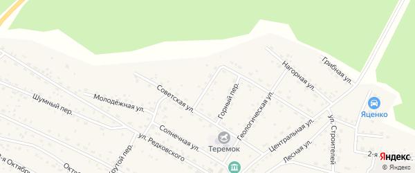 Прямой переулок на карте Маловского поселка с номерами домов