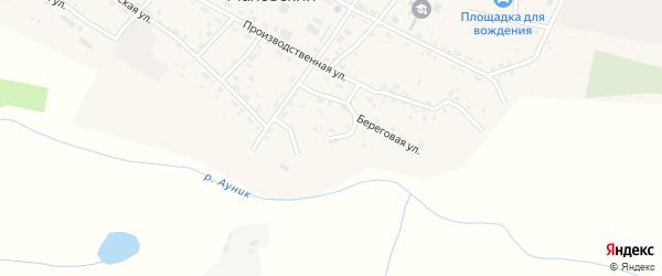 Береговая улица на карте Маловского поселка с номерами домов