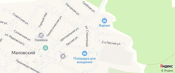 Улица Строителей на карте Маловского поселка с номерами домов
