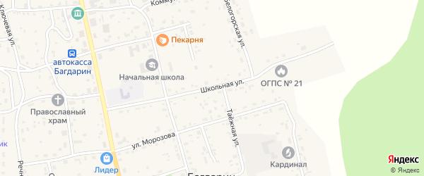 Школьная улица на карте села Багдарина с номерами домов