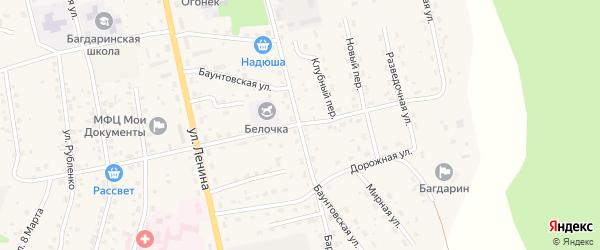 Строительная улица на карте села Багдарина с номерами домов