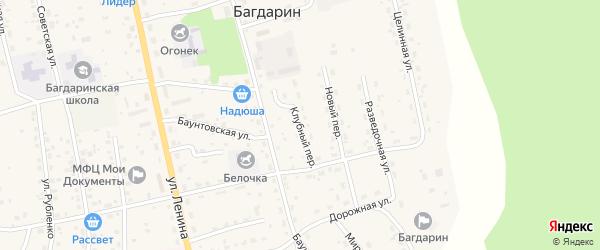 Клубный переулок на карте села Багдарина с номерами домов