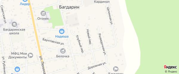Новый переулок на карте села Багдарина с номерами домов