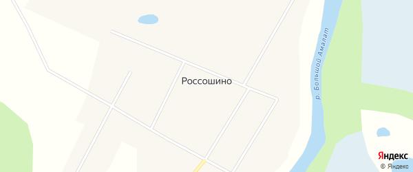 Центральная улица на карте поселка Россошино с номерами домов
