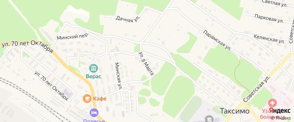 Улица 8 Марта на карте поселка Таксимо с номерами домов