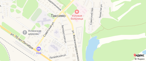 Улица Железнодорожников на карте поселка Таксимо с номерами домов