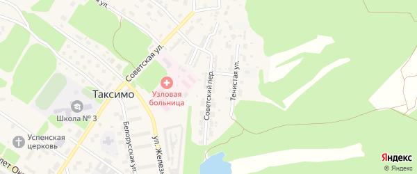 Советский переулок на карте поселка Таксимо с номерами домов