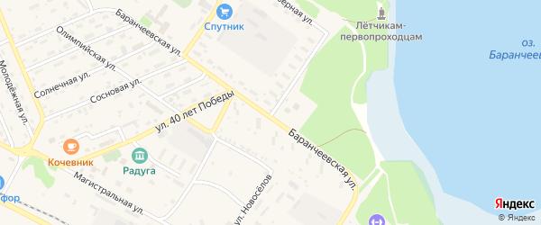 Баранчеевская улица на карте поселка Таксимо с номерами домов