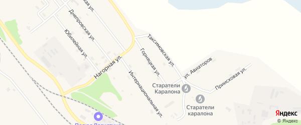 Горняцкая улица на карте поселка Таксимо с номерами домов