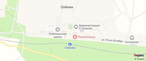 Улица 70 лет Октября на карте поселка Олекма с номерами домов