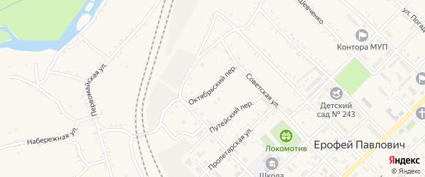 Октябрьский переулок на карте поселка Ерофея Павловича с номерами домов