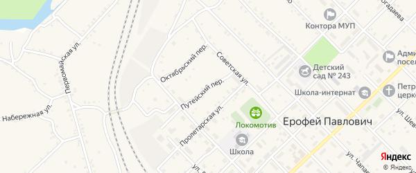 Путейский переулок на карте поселка Ерофея Павловича с номерами домов