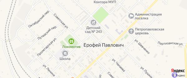 Улица Чапаева на карте поселка Ерофея Павловича с номерами домов