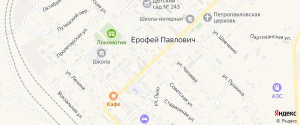 Советская улица на карте поселка Ерофея Павловича с номерами домов