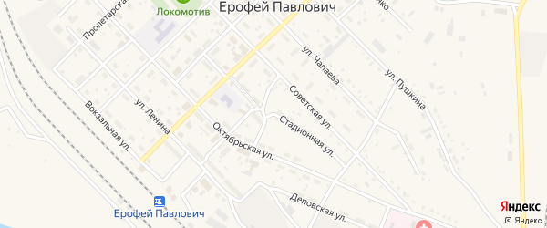 Стадионная улица на карте поселка Ерофея Павловича с номерами домов