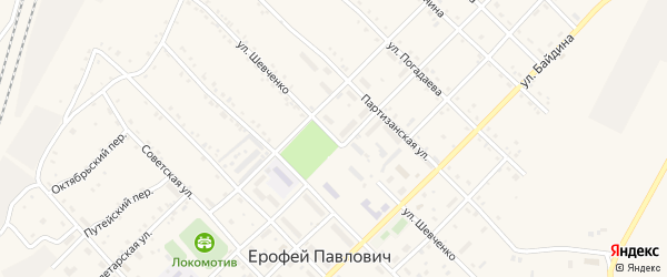 Улица Шевченко на карте поселка Ерофея Павловича с номерами домов