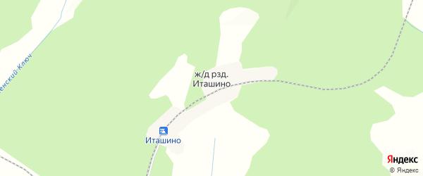 Карта железнодорожного разъезда Иташино в Амурской области с улицами и номерами домов