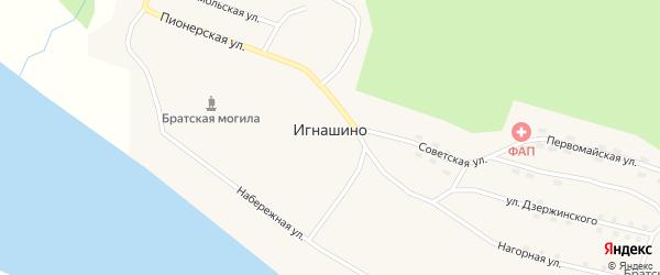 Советская улица на карте села Игнашино с номерами домов