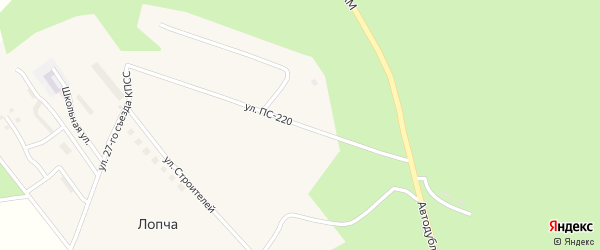Улица ПС-220 на карте поселка Лопчи с номерами домов