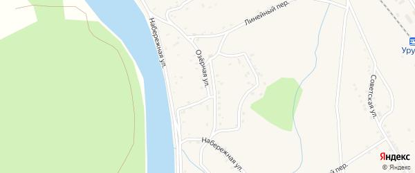 Озерная улица на карте поселка Уруши с номерами домов