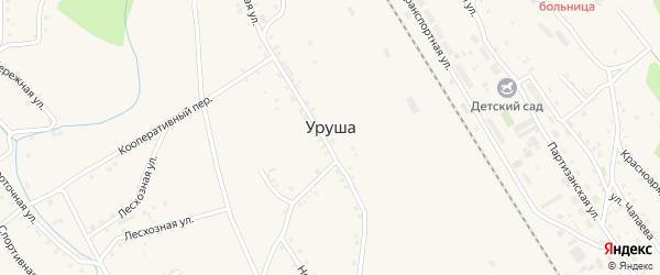 Улица Чапаева на карте поселка Уруши с номерами домов