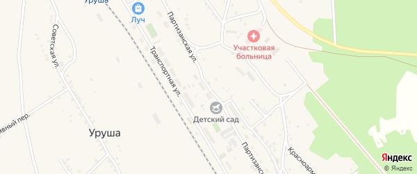 Партизанская улица на карте поселка Уруши с номерами домов