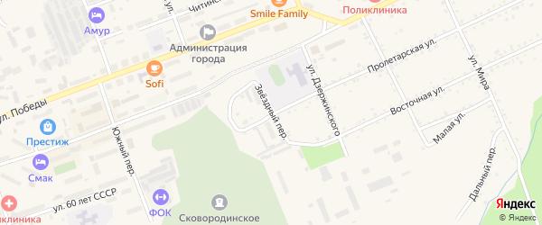 Звездный переулок на карте Сковородино с номерами домов