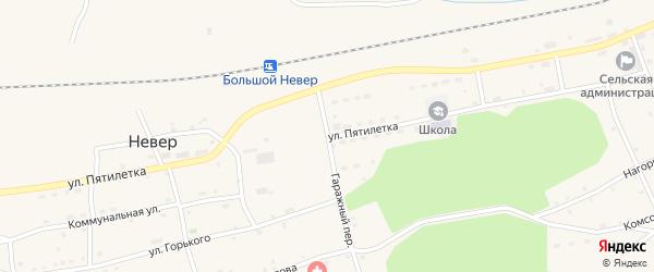 Улица Пятилетка на карте села Невера с номерами домов