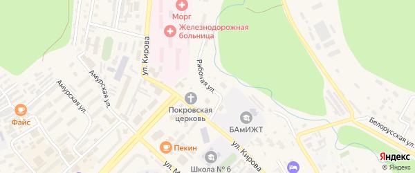 Рабочая улица на карте Тынды с номерами домов