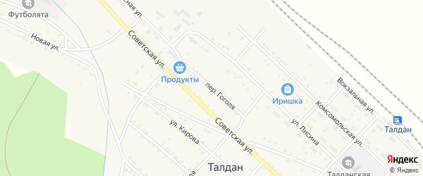 Переулок Гоголя на карте села Талдана с номерами домов