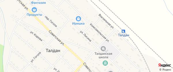 Улица Лисина на карте села Талдана с номерами домов