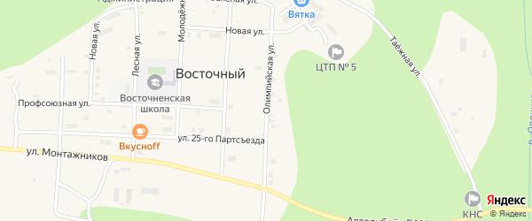Олимпийская улица на карте Восточного поселка с номерами домов