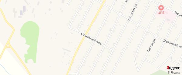 Отвальный переулок на карте поселка Магдагачей с номерами домов