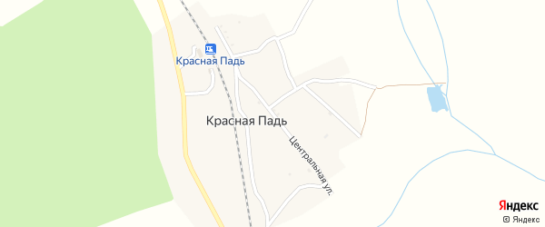 Центральная улица на карте станции 2 нп блок-пост Красная Падь с номерами домов